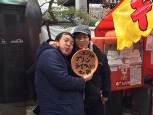 節分祭in壬生寺